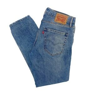 Vintage 512 High Waisted Tapered Levi's Mom Jeans